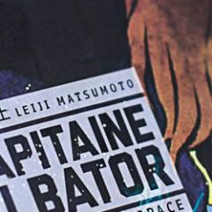 Manga Capitaine Albator
